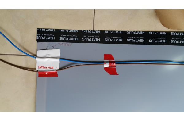 Монтажен комплект за подово отопление Heat Plus