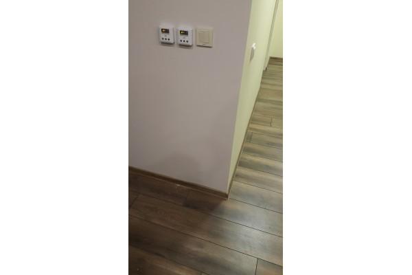 Ефективно отопление на апартамент в София
