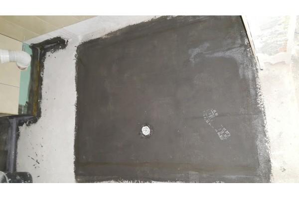 Инфрачервено подово отопление за баня