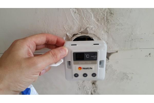 Инфрачервено подово отопление HeatPlus  за баня