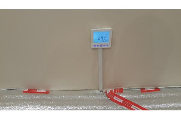 Подово отопление Heat Plus под ламиниран паркет