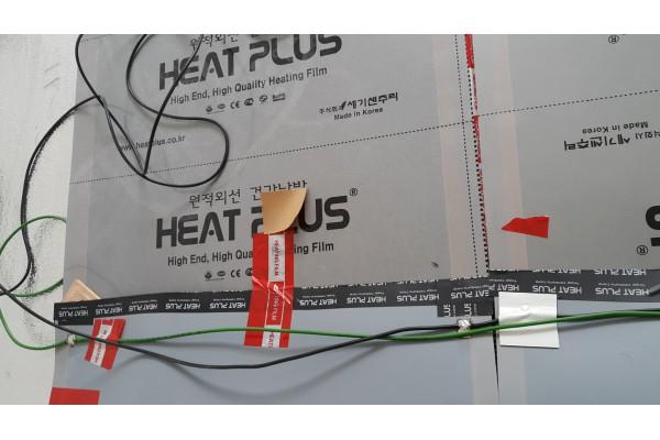 Подово отопление Heat Plus