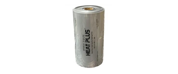 Инфрачервено отопително фолио Heat Plus ACN (220 W) за подово отопление.