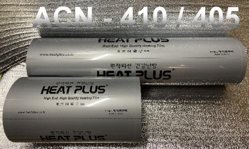 Инфрачервено отопление на стая с Heat Plus ACN
