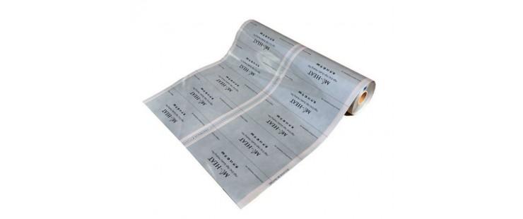 Инфрачервено отопително фолио Mi-Heat (130W) за подово отопление.