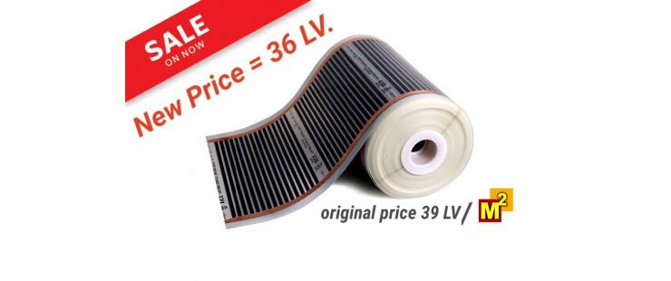 Инфрачервено отоплително фолио Rexva (50см.) за подово отопление.
