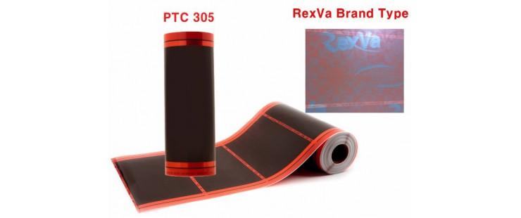Инфрачервено отопително фолио Rexva (50см.) за подово отопление.