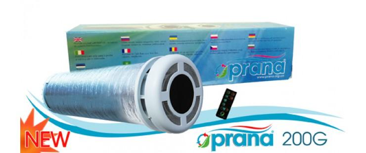 Рекуператор «PRANA-200G»