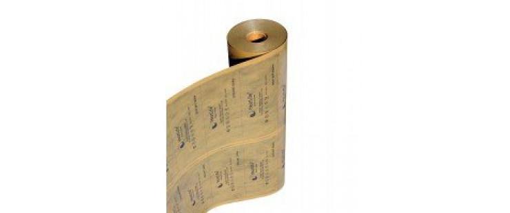 Инфрачервено отоплително фолио Heat Life 220/240 за подово отопление.