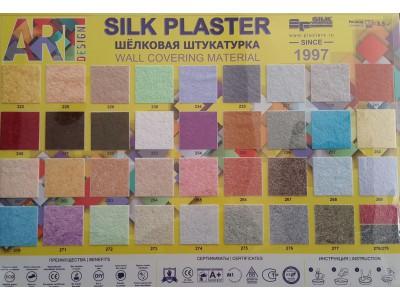 Декоративна копринена мазилка - Silk Plaster