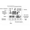 Терморегулатор Beok TOL-313-WiFi за подово отопление