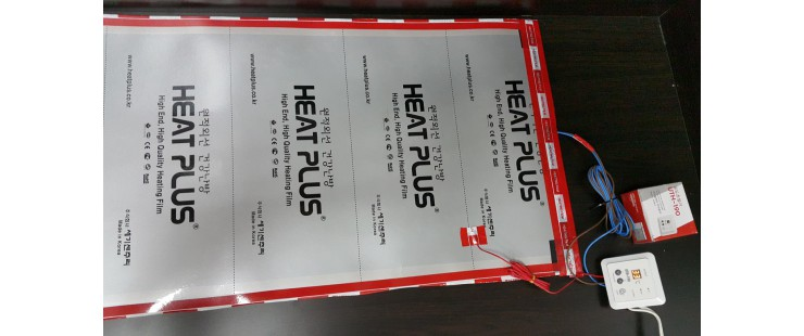 Комплект за инфрачерено подово отопление: HeatPlus - 50см.