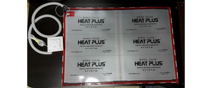 Комплект за инфрачерено подово отопление: HeatPlus - 100 см.